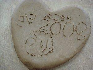 20080505_144734