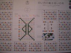 20080531_051855