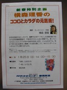 20081129_145647